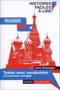 Histoires Faciles à lire - RUSSE