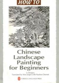 Débuter la peinture chinoise : Les paysages