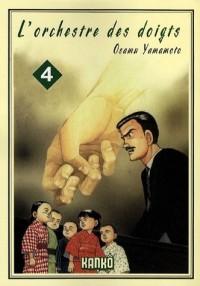 L'orchestre des doigts, Tome 4