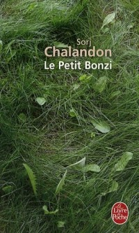 Le Petit Bonzi