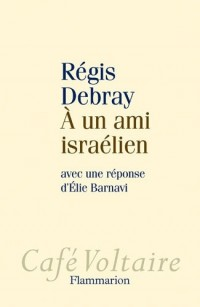 A un ami israélien