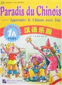 Paradis du chinois : Livre de l'élève 1A (1CD audio)