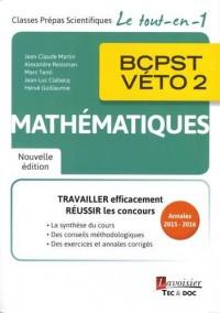Mathématiques BCPST-VETO 2e année
