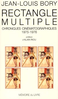 Rectangle multiple