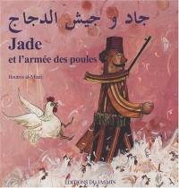 Jade et l'armée des poules : Conte bilingue français-arabe