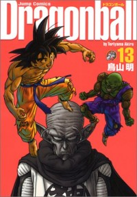 Dragonball (Perfect version) Vol. 13 (Dragon Ball (Kanzen ban)) (in Japanese)