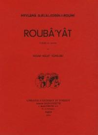 Rouba'Yat