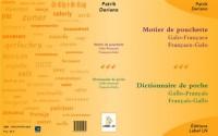 Motier de Pouchette Galo-Francaez  Dictionnaire de Poche Gallo-Français