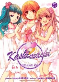 Kashimashi, Tome 5 :