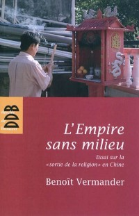 Empire sans milieu