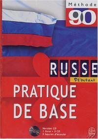 Méthode 90 (1 livres + coffret de 5 CD), niveau débutant : Russe
