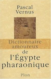 Akhenaton et Néfertiti