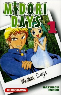 Midori Days, Tome 1 :