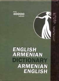 Dictionnaire bilingue Anglais-Armenien