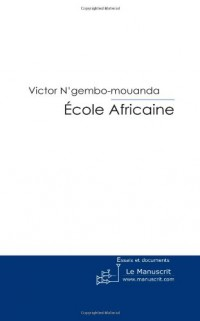 Ecole africaine