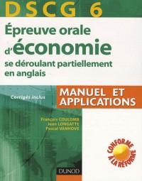 Epreuve orale d'économie se déroulant partiellement en anglais : Les grands débats contemporains
