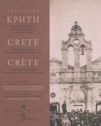 Crète 1898-1899 : Témoignages photographiques à travers l'album personnel du Prince Georges