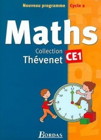 Thévenet : Maths, cycle 2 : CE1 (Manuel)