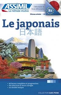 Le japonais (livre)