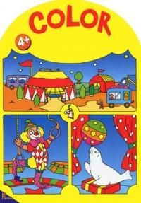 Coloriage poignée de cirque