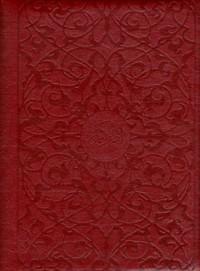 Le Noble Coran : Nouvelle traduction du sens de ses versets, relié souple, fermeture éclair