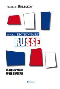 Nouveau dictionnaire français-russe / russe-français grand format
