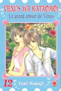 Le grand amour de Vénus, Tome 12 :