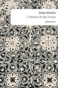 L'Impasse de Bab-Essaha