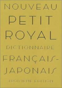 Nouveau petit royal dictionnaire Français-Japonais