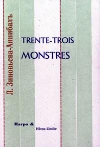 Trentre-Trois Monstres