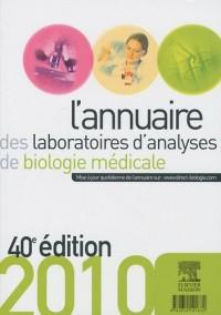 L'annuaire des laboratoires d'analyses de biologie médicale