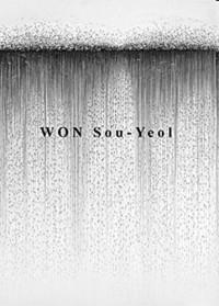 Won Sou-Yeol