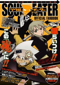 Soul Eater Official Fanbook - TV Animation
