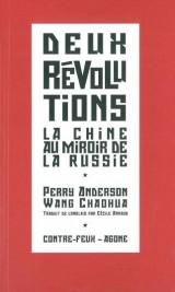 Deux révolutions : La Chine populaire au miroir de l'URSS suivi de Du Parti et de ses succès