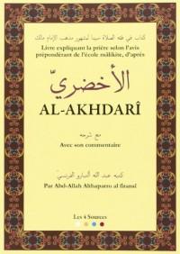 Al-Akhdari - Explication de la Priere - Rite Malikite