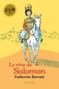 Le rêve de Salomon