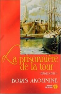La Prisonnière de la tour (1)