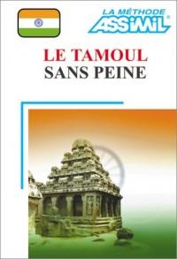 Le Tamoul sans peine (langue parlée) (1 livre + coffret de 4 cassettes)
