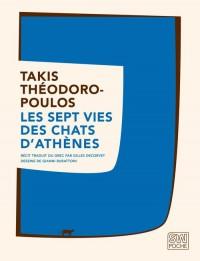 Les septs vies des chats d'Athènes