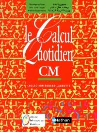 Calcul Quotidien Cm Tchad Eleve