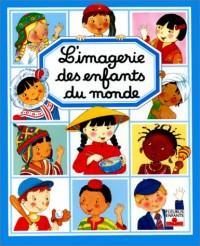 L'imagerie des enfants du monde (avec un puzzle offert !)