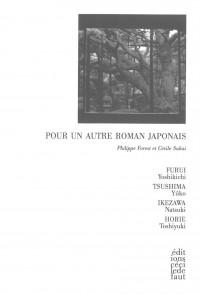 Pour un autre roman japonais