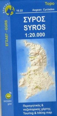 Syros 10.22  1/20.000