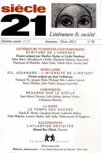 Siècle 21, N° 21, automne-hiver : Littérature tunisienne contemporaine