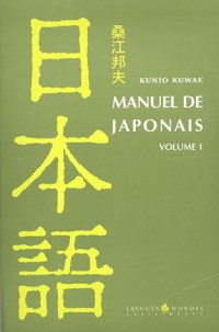 Manuel de japonais : Tome 1 (5CD audio)