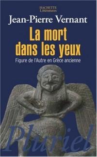 La mort dans les yeux : Figures de l'Autre en Grèce ancienne, Artémis, Gorgô