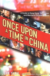 Once upon a Time in China: A Guide to Hong Kong, Chinese, and Taiwanese Cinema