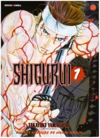 Shigurui, Tome :
