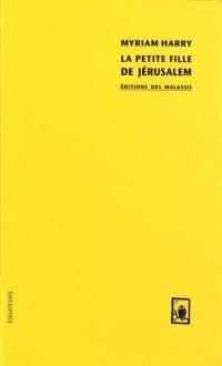 La petite fille de Jérusalem