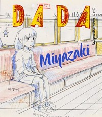 Miyazaki (Revue Dada N 197)